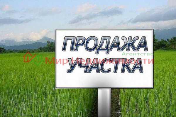 продам земельный участок 7 соток, в собственности, р-н с.смоленка, днт quot русьquot . хо...